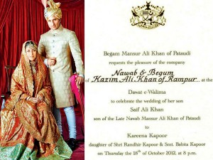 Saif Ali Khan and Kareena Kapoor's Wedding Invite