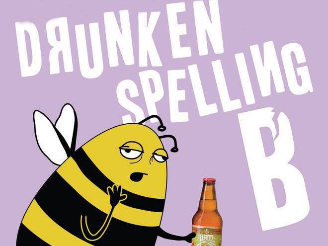drunk-spell-bee-cocktail party game, alcohol games, cocktail party games, cocktail games, beer games, shots games, group party games, bear drink,drinking games for adults