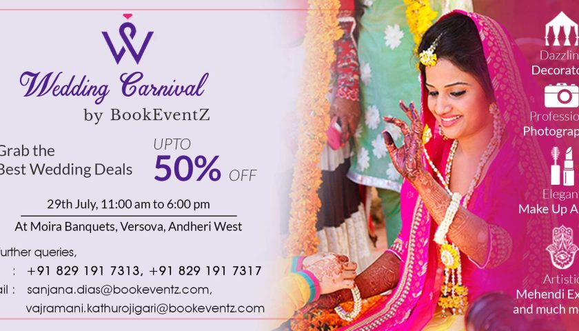 Wedding-carnival-featured