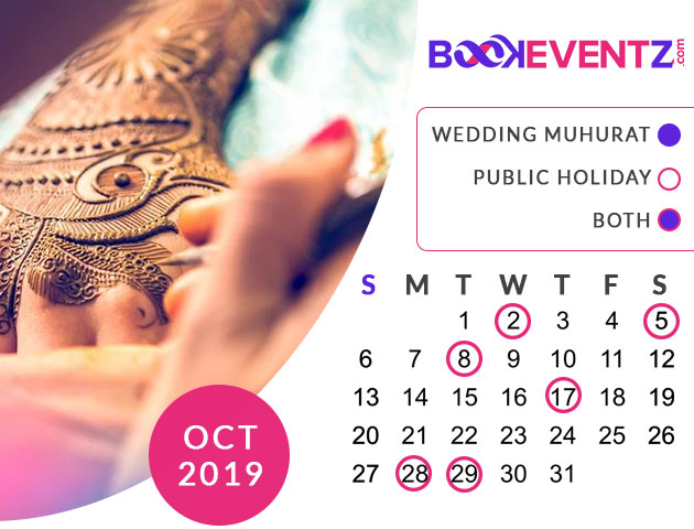 Wedding Dates in October 2019, Marriage Dates in October 2019, marriage dates in 2019, marriage muhurat in 2019, 2019 marriage dates, wedding dates in 2019, hindu calendar 2019