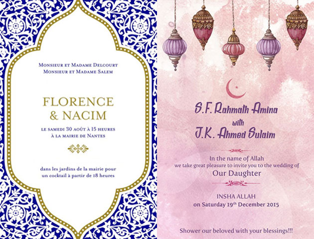 muslim wedding cards and latest marriage invitation card