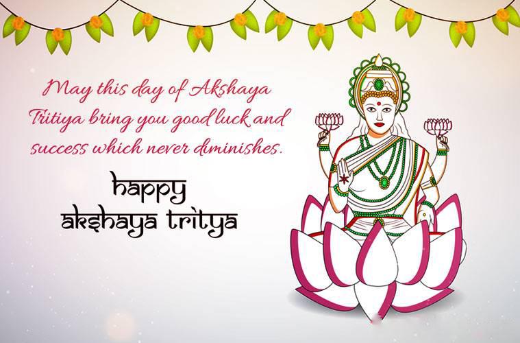 Happy Akshay Tritiya, What Is Akshaya Tritiya, Lakshmi, Laxmi, Saraswati, What Is Akshaya Tritiya, Significance of Akshaya Tritiya, What to do on Akshaya Tritiya Significance of Akshaya Tritiya, What to do on Akshaya Tritiya